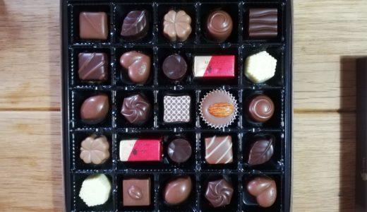 夫がホワイトデーのお返しを買って来たけどスーパーのチョコレートだった話。