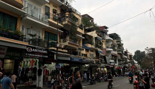 ベトナム・ハノイにノースフェイスが大量!お店の場所は?どこにあるの?