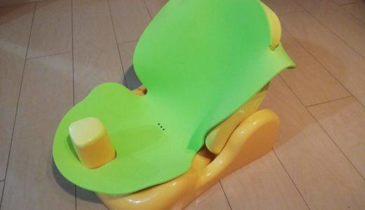 新生児から2歳まで長く使える!アップリカのバスチェアの口コミと感想(リッチェルやその他バスチェアとの比較)