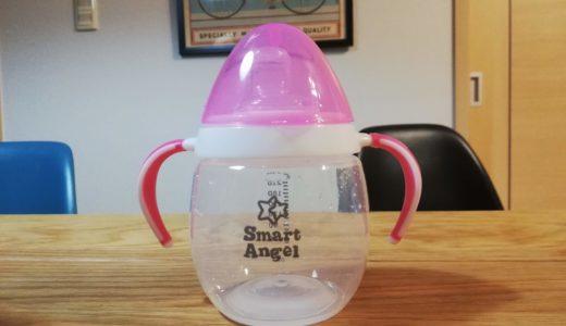 西松屋Smart Angel 2wayマグ(スパウト&ストロー)の購入レポート