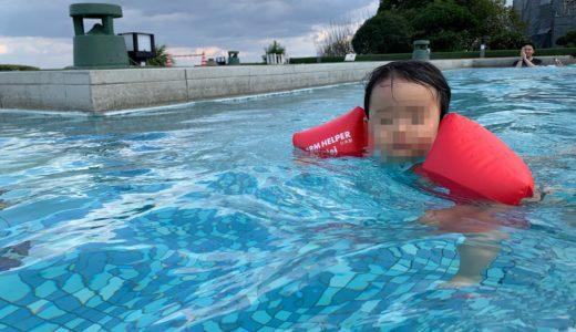別府旅行(1歳児を連れて、大分県別府「杉の井ホテル」HANA館に宿泊しました。)