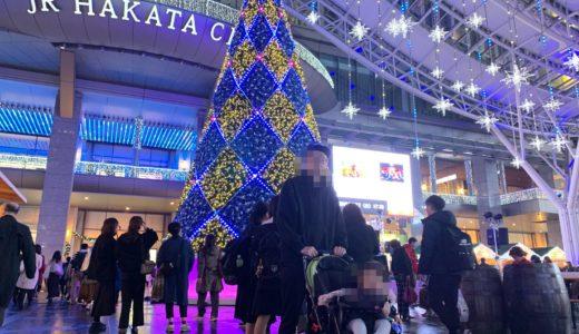 博多駅のクリスマスマーケットに行ってきました【イルミネーション】